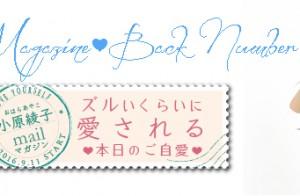 12/8(木)本日のご自愛☆一粒万倍天赦日!「新しい習慣」をはじめる☆