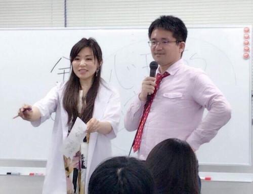 【神社×欲望】リュウ博士×小原綾子セミナーレポ(2017.05.13開催)